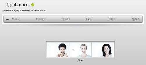 Створення сайту-візитки на MotoCMS