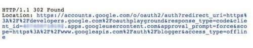 OAuth 2.0 – хороший, поганий, злий...