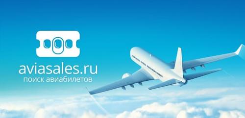 Туристична партнерка: кожна подорож приносить прибуток