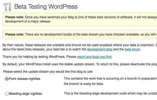 12 основних плагінів для розробників WordPress