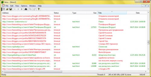 Знаходимо биті посилання з допомогою програми Xenus Link Sleuth