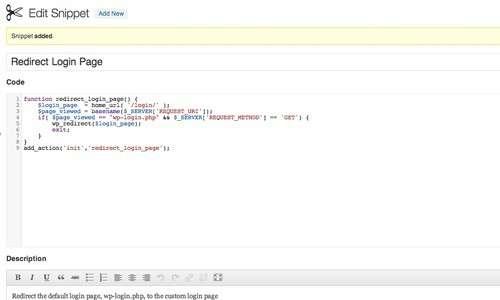 Як адмініструвати і використовувати фрагменти коду WordPress