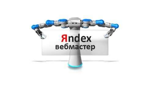 Позиція сайту в Яндексі: просування за всіма правилами