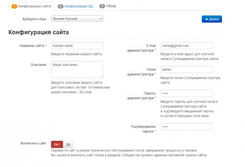 Як встановити Joomla на хостинг – покрокова інструкція