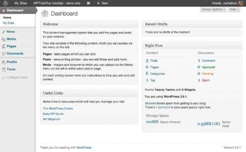 Налаштовуємо панель адміністрування WordPress: користувальницьке меню адміністрування