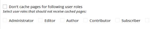 Налаштування плагіна W3 Total Cache: сторінка розширених налаштувань