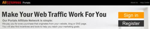 Партнерська програма AliExpress як один із способів монетизації сайту