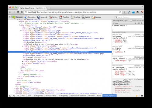 Повне керівництво по налаштуванню WordPress API, частина 5: закладочная навігація для вашої сторінки нас
