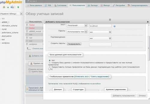 Установка joomla на denwer – покрокове керівництво для початківців веб-майстрів