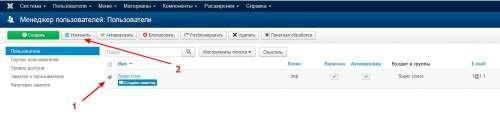 Панель адміністратора CMS Joomla – просто, доступно, надійно