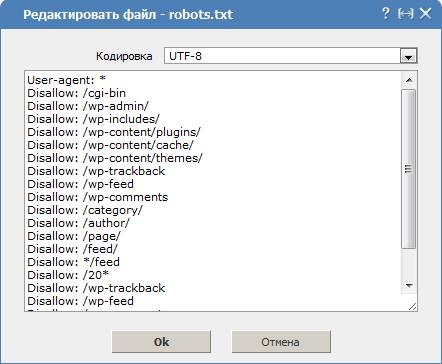 Файл robots.txt - шпаргалка для початківців