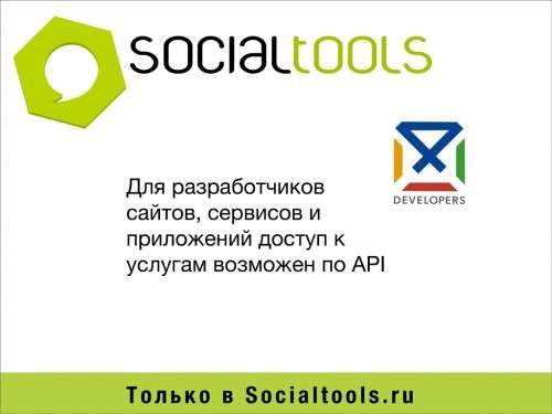 Партнерські програми або як заробити в Однокласниках і Вконтакті?