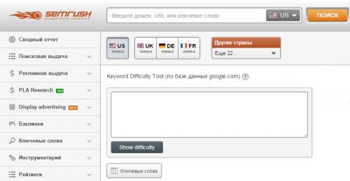 Все, що потрібно знати про статистику запитів Яндекса