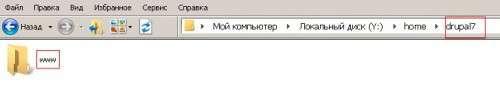 Встановлення drupal 7 на denwer – посібник для початківців веб-майстрів