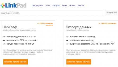 Solomono – соломонове рішення для будь-якого веб-майстра