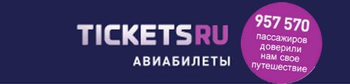 Прибутковий бізнес з продажу квитків: air партнерка