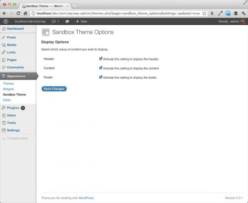 Повне керівництво по налаштуванню WordPress API, частина 4: опції теми