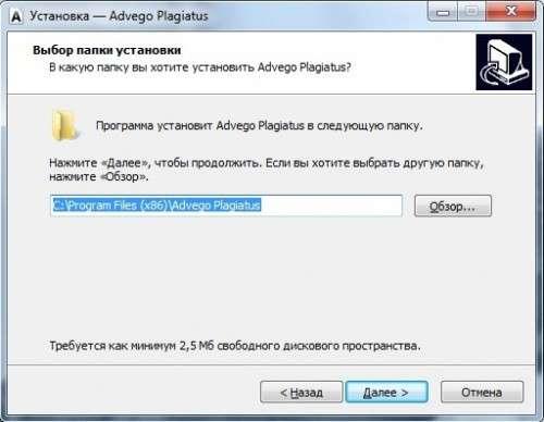 Advego Plagiatus від А до Я. Керівництво для початківця