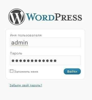 Як вибрати кращий хостинг для WordPress?