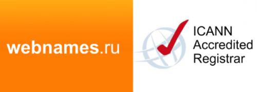 Аукціон доменів: у гонитві за іменем