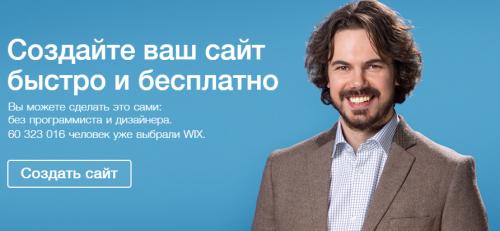 Вибір CMS для інтернет-магазину