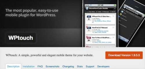 11 відмінних плагінів WordPress для дизайнерів